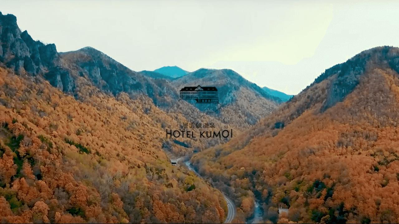HOTEL KUMOI様 プロモーション映像